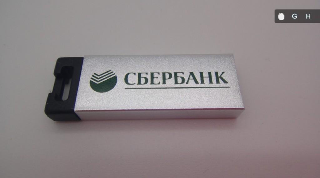 samples (1)