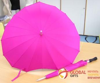 Зонты для двоих. Фото 1