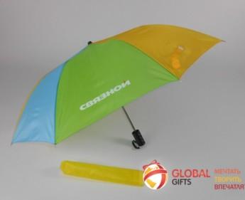 Зонт радуга. Фото 10