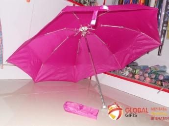 Промоушн зонт. Фото 10