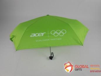 Промоушн зонт. Фото 3