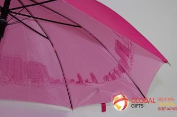 Промоушн зонт. Фото 43