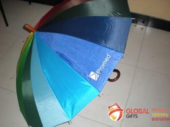 зонт радуга фото 4