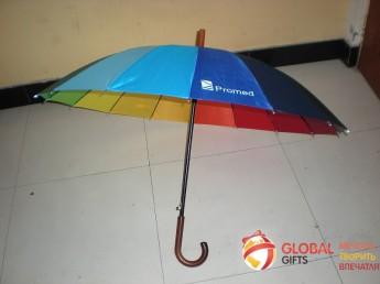 зонт радуга фото 5