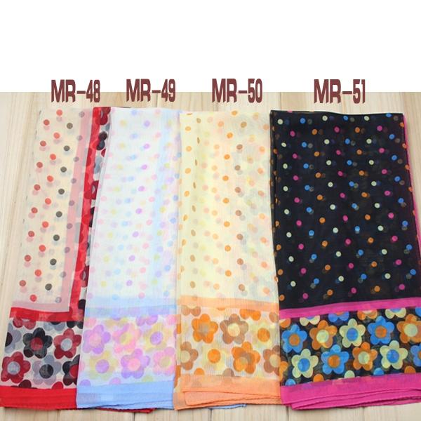 MR1-48-51_conew1