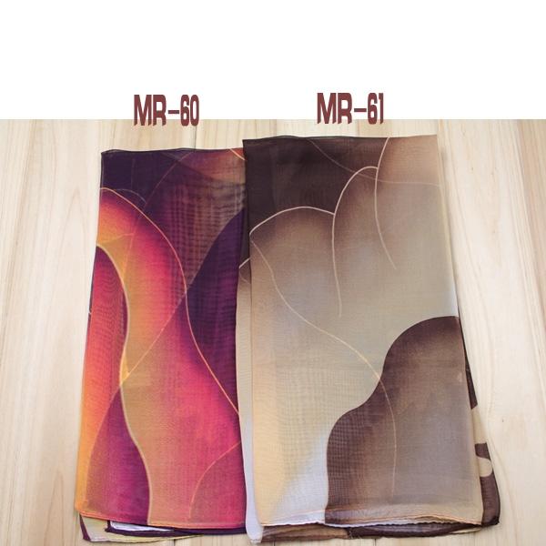 MR1-60-61_conew1