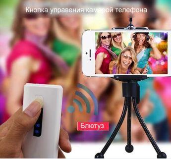 Power bank универсальный с фонариком, аудио динамик и кнопка управления вспышкой телефона, блютуз 10