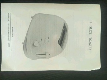 Тостер выжигающий логотип Фото 12