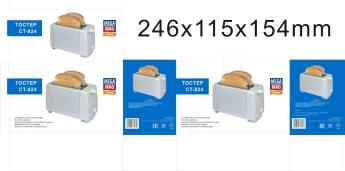 Тостер выжигающий логотип Фото 8 Индивидуальная упаковка