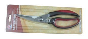 Ножницы кухонные Фото 3