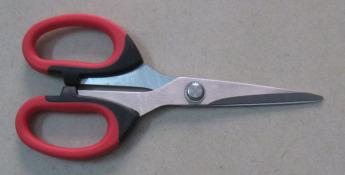 Ножницы кухонные Фото 8