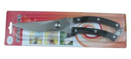 Ножницы кухонные садовые Фото 6