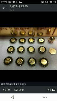 Магнитный держатель для телефона Фото 24