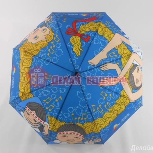 Зонты полноцвет