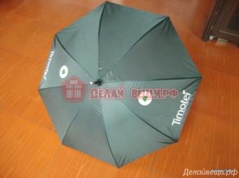 Зонт ТИМОТЕЙ