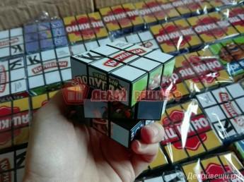 Кубики рубика 200 штук