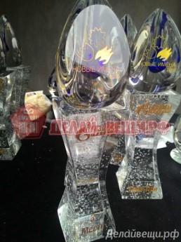 Награды из стекла 6 штук фото 1