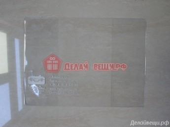 Обложки на паспорт с логотипом2