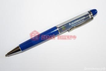 Ручки аква 2