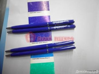 Ручки шариковые цвет по Pantone