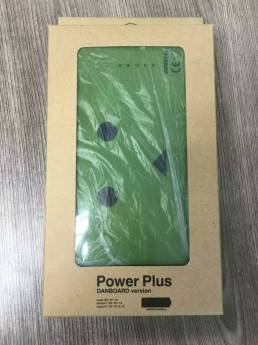 Powerbank (261)