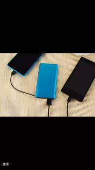 Powerbank (266)