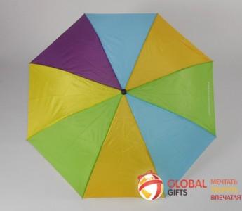 Зонт радуга. Фото 7