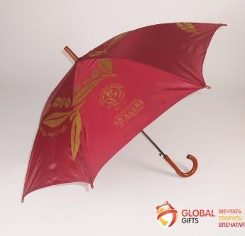 Зонт трость. Фото 1