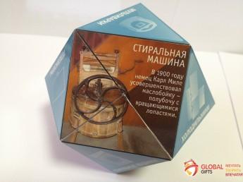 Кубик трансформер. Форма бриллиант. Размер 70. Фото 10