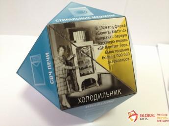 Кубик трансформер. Форма бриллиант. Размер 70. Фото 11