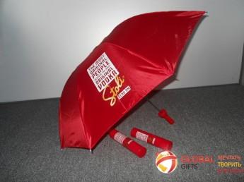 Промоушн зонт. Фото 17