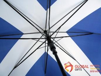 Промоушн зонт. Фото 32