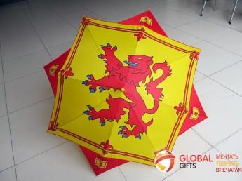 Промоушн зонт. Фото 34