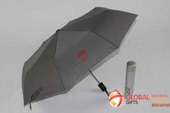 Промоушн зонт. Фото 39