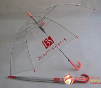 Промо зонт прозрачный. Фото 1