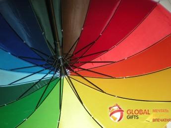 зонт радуга фото 2