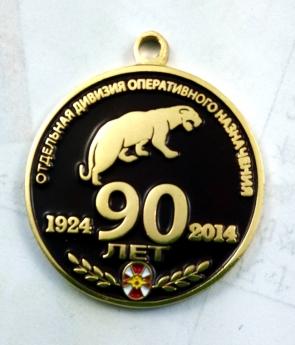 Медали. Фото 3