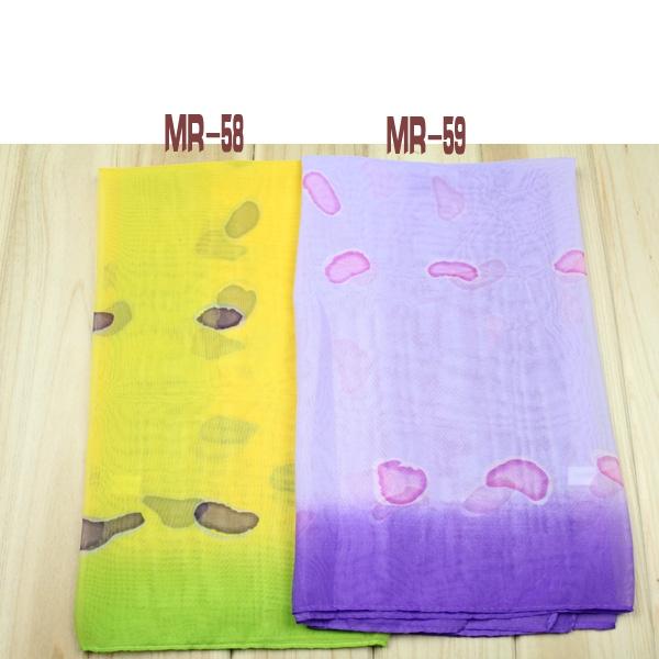 MR1-58-59_conew1
