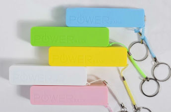 2600mah_power_bank 11