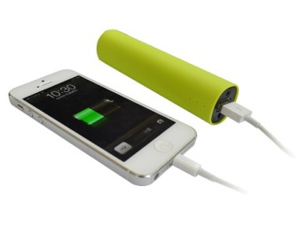 2600mah_power_bank 16