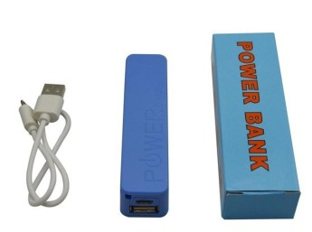 2600mah_power_bank 7
