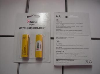Батарейки с логотипом фото7