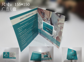USB flash ключ бумажная флэшка с автозапуском ссылки Фото 5