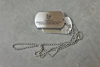 USB flash флэшка метал в виде армейского жетона