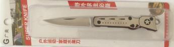 Ножи карманные Фото 10