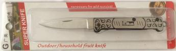Ножи карманные Фото 11