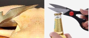 Ножницы кухонные Фото 16