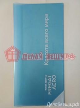 Обложки ПВХ для авиабилетов 2000 штук