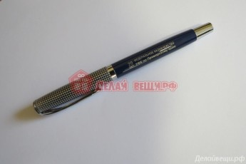 Ручки метал 1 цвет корпуса по Pantone