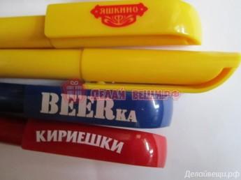 Ручки пластик 2
